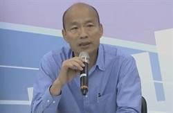 影》當年車禍事件  韓國瑜親上火線說明