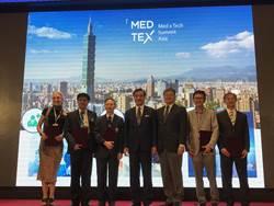 醫療科技論壇 簽署5 MOU深化台灣國際連結