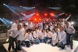 台北愛樂市民合唱團  好久不見系列II-人間有味 歲末登場