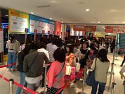 SOGO百貨Big City館周年慶首日 創2.7億業績