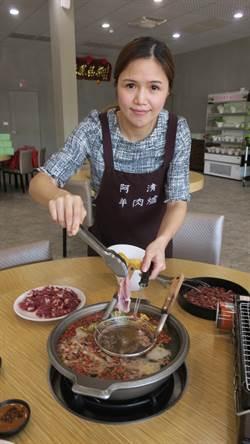 溪湖阿清羊肉爐祖傳第三代 鮮嫩涮羊肉、獨家烤羊肉