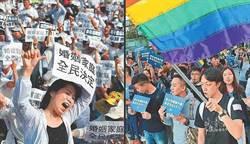 同婚公投受挫 立法院:若立法不許同性結婚 可聲請釋憲
