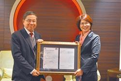 國泰產險 獲新版個資管理認證