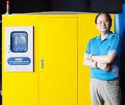 康美斯助改善空污排放 節能重油設備高效