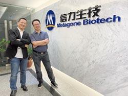 信力生技IPF新藥 正式進入人體臨床試驗