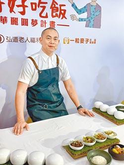 江振誠研發家常菜遇對手