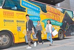 昇恆昌打造接駁專車APP網站全方位購物體驗