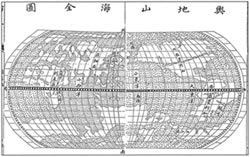 兩岸史話-利瑪竇 為中國人繪製世界地圖