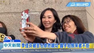選後還是累! 韓國瑜偕妻女餐敘竟「丟包李佳芬」