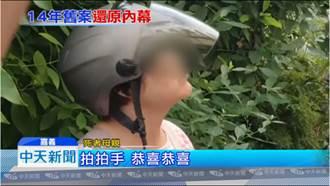 影》韓國瑜車禍案 死者母:恭喜當選、把經濟帶起就好