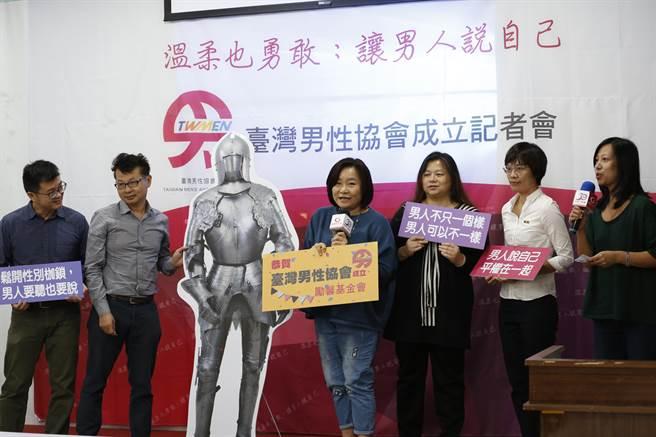 台灣男性協會今正式成立,象徵性別平權運動往前邁出一步,讓男性也能勇敢發聲。(勵馨基金會提供)