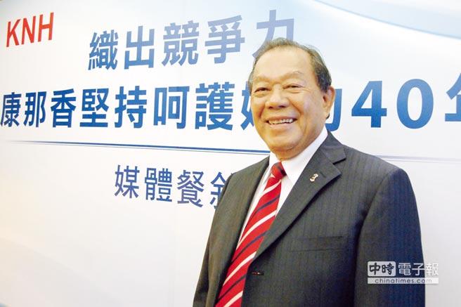 康那香董事長戴榮吉。圖/李水蓮
