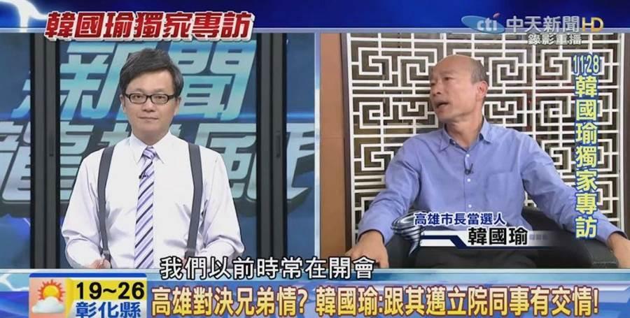 韓國瑜上《新聞龍捲風》節目接受獨家專訪。(中天提供)