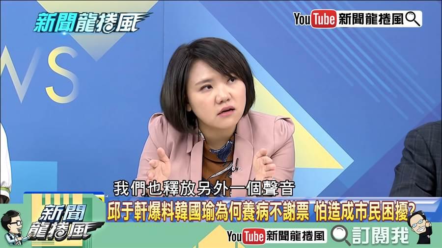 《精彩龍捲風》韓國瑜養病不謝票 邱于軒爆料其實還有另一個暖心原因