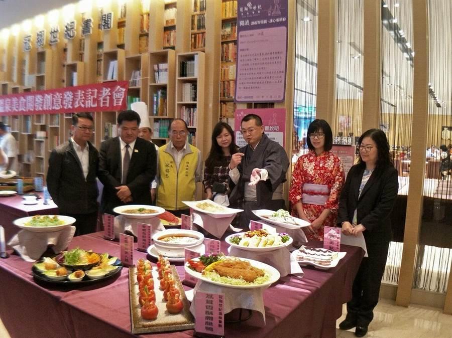 「2018台灣溫泉養生與美食論壇暨台灣溫泉美食開發創意活動」除討論台灣溫泉資源的發展願景,現場也展示多項溫泉美食。(主辦單位提供)