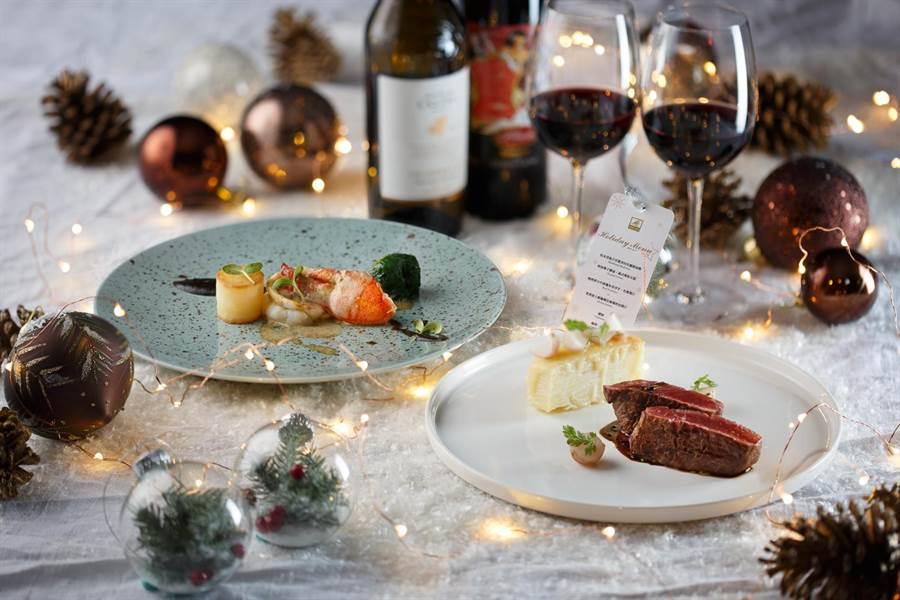 「法式聖誕跨年晚間套餐」售價1980元+10%起/人。(圖片提供/台北亞都麗緻大飯店)
