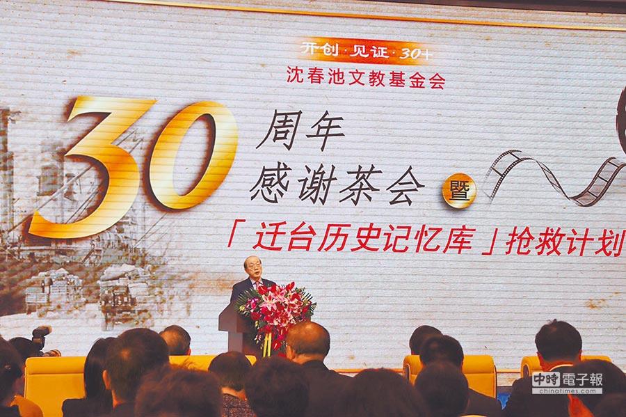 大陸國台辦主任劉結一出席沈春池文教基金會活動。(記者呂佳蓉攝)