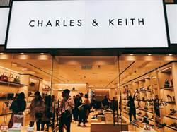 歡慶耶誕! CHARLES & KEITH找來群星香港中環專賣店開趴