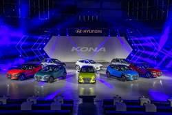 現代首款跨界休旅車Kona擁超高CP值進軍台灣市場