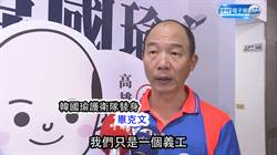 韓「替身們」成小內閣熱門人選 效仿柯P重用軍職退役人才?