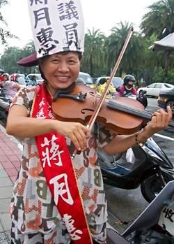 屏東縣議員蔣月惠臉書挺同婚 認為專法歧視