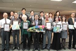 台南推英語為第二官方語 彭蒙惠點出2個學習英文的重要理由