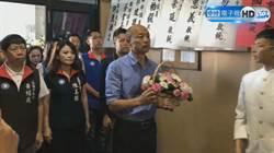 影》鐵粉「國旗哥」過世 韓國瑜親到靈堂致意