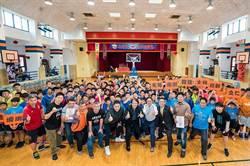 永慶房屋贊助「天母盃少年籃球邀請賽」樂助12所國小籃球好手 健康運動