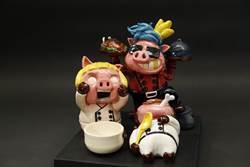 後中窯陶藝祭義賣 歡迎來挖寶
