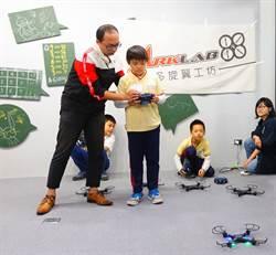 新北》免費玩無人機、機器人  青少年圖書館開課