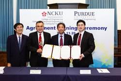 成大與美國普渡大學簽署雙學位線上課程協議