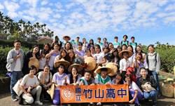 外籍大學生訪茶鄉 竹山高中學生全英語解說