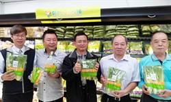 三重農會超市重新開幕 週年慶消費贈菜