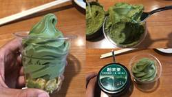 抹茶濃到會被嗆到!藏壽司「冰淇淋」隱藏版吃法被推爆