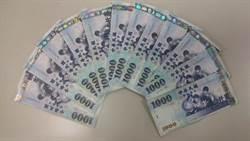 烏來區民代賄選 起訴近50人