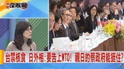 《新聞深喉嚨》柯建銘酸:拜託尤美女「放了民進黨」...敗選「黨內互打」?