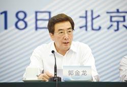 兩岸企業家峰會 聚焦5G合作