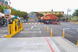 每小時20元 彰化泰和停車場試營運