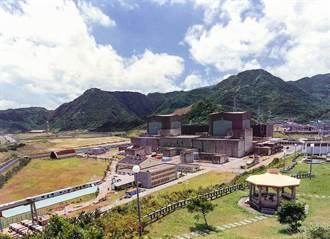 原能會同意核二1號機再起動 2、3天後提出併聯申請