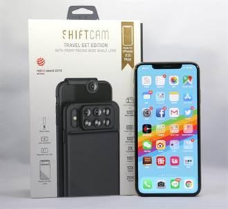 [體驗]一殼六鏡太威風 iPhone XS專屬ShiftCam 2.0保護殼上架囉