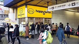 台灣茶飲就是夯  雅茗「快樂檸檬」東京開店日銷破千杯
