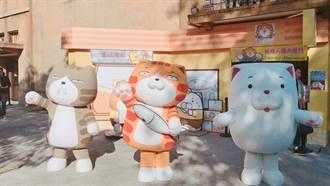 期間限定開幕兩個月!「白爛貓87超商」全台獨家門市在華山