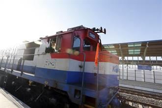 影》10年來首發!南韓火車跨界駛入北朝鮮