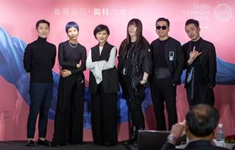 時尚產業組國家隊  文化部跨部會推臺北時裝週