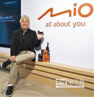 車載領導品牌 Mio逆勢擴大布局