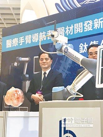 導航機器人執行腦手術 全球首例
