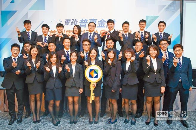 開發金控MA徵才活動提前於12月開跑,提供年薪百萬元的誘人條件,要廣納年輕優秀人才加入團隊。(開發金控提供)