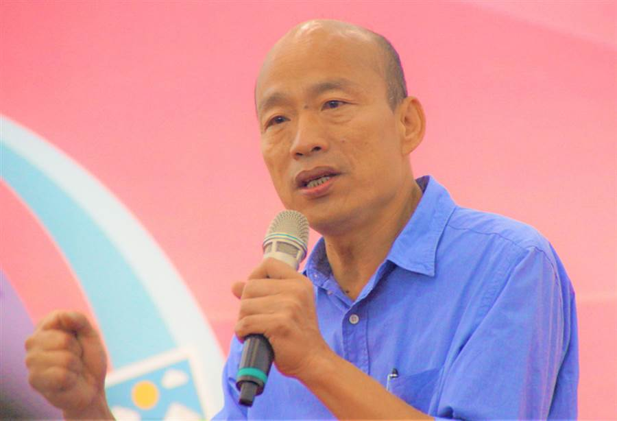 國民黨籍高雄市長當選人韓國瑜。(中央社)