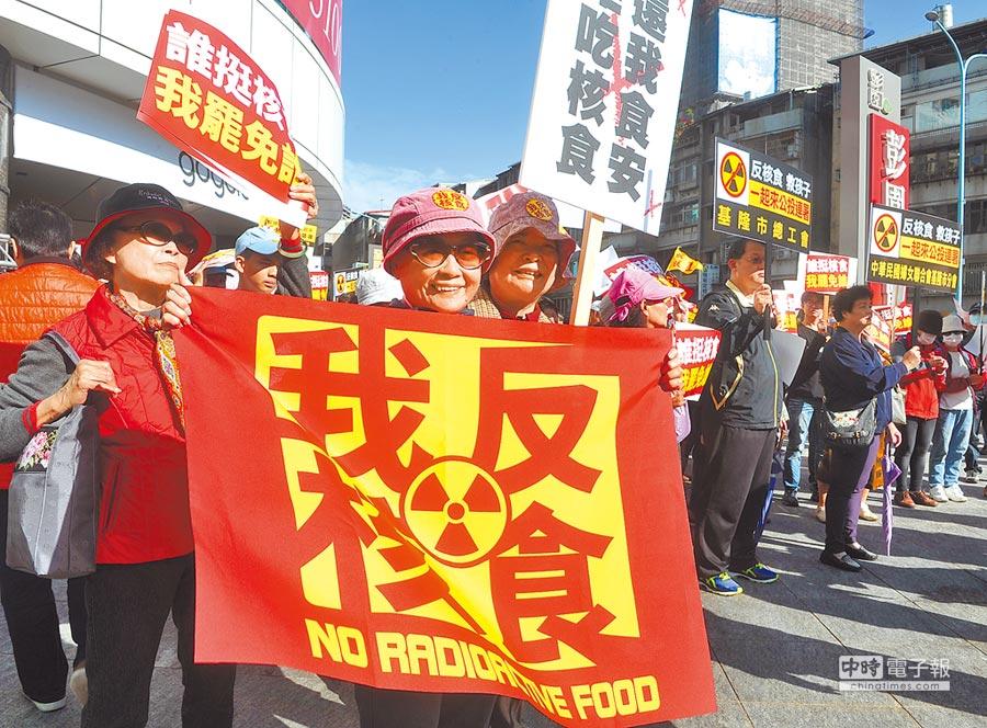 反核食公投過關,高達779萬人同意。圖為國民黨發動民眾到政院核食公聽會場外抗議。(本報資料照片)