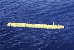 日擬研發無人潛水機 監控東海陸潛艦